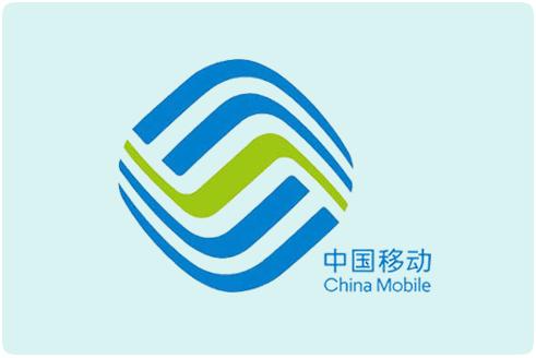 天津移动云计算核心伙伴